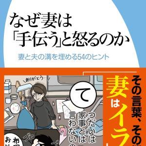 【お知らせ】佐光紀子先生の新作帯表紙を描かせていただきました!