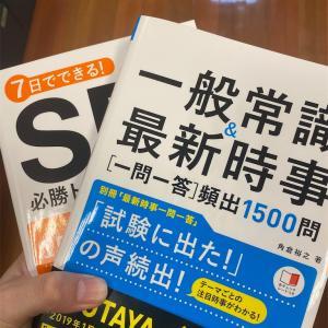 SPIの勉強始める。
