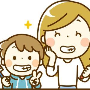 ●ポケモンスマイル・歯磨き勇者は歯磨き好きになる!幼児からのおススメ歯磨きアプリ