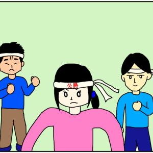 ㊗️合格体験記web漫画㊗️ 逆転合格女子④ 〜試験本番〜