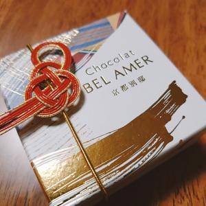 【おすすめスイーツ】ベルアメール京都別邸のチョコレート【BEL AMER】