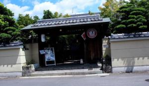 京都嵐山の人気カフェ、eXcafe(イクスカフェ)の体験型スイーツ!ほくほくお団子 / おすすめカフェ