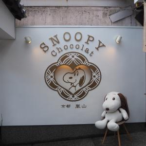 京都嵐山のめちゃかわいいスヌーピーショコラ!お土産にもオススメ! / SNOOPY Chocolate