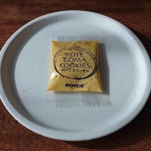甘じょっぱ美味い!ロイズのポテごまクッキー / オススメお取り寄せ