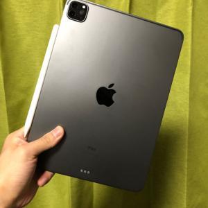 新型iPad Proを購入したので買った理由とか良かったとことかまとめ