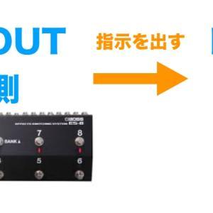 ES-8とDD-500をMIDI接続してパッチを切り替える方法