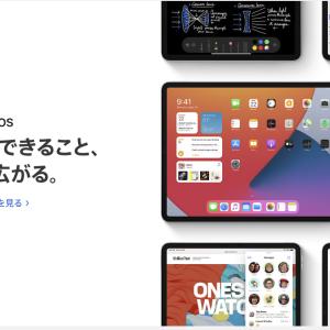 iPadを持っていない人が持つべき理由