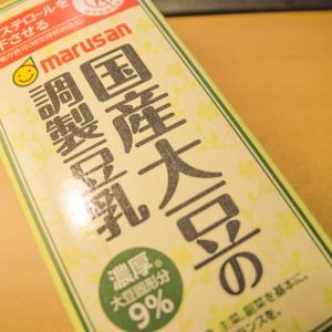 節分?大豆は年中食べております。