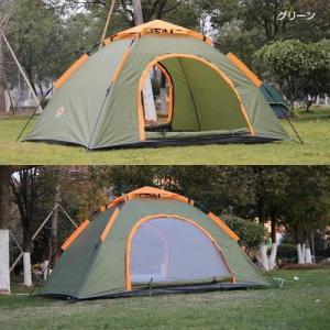 ソロキャンプ用にテント ポチった!これどうだろ?