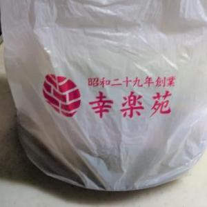 福島県創業のラーメンチェーンのできたてをお持ち帰り!の弁当初めて食べた