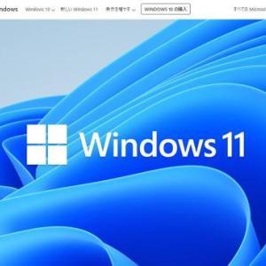 Windows11を実行できませんだって!がっかりだ。