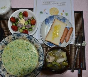 野菜アンバサダー認定証+朝の朝食+リサイクルキャベツ