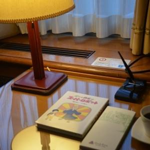 「ぼくの師匠はスーパーロボット」 作 南田幹太  絵 三木謙次  発行 構成出版社 こころのつばさシリーズ
