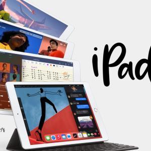 おすすめのiPadはAirでもProでもなく第8世代です。なぜでしょう?