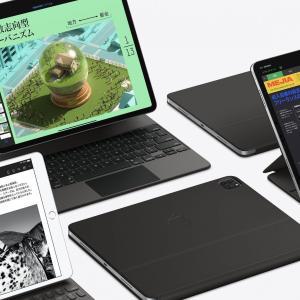 【知らなきゃ損】iPad Proにマジックキーボードは必要か