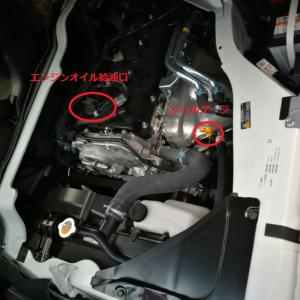 NV350キャラバン(ガソリンエンジン)のエンジンオイル交換方法②ー交換実施!ー