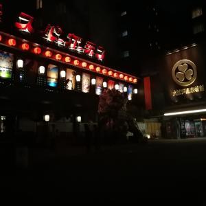 大江戸温泉物語 箕面温泉スパーガーデンへ行ってみた