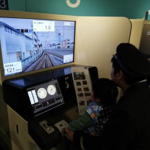 京都鉄道博物館へ行ってみた3(神戸→京都→滋賀→福井→舞鶴の2泊3日車中泊の旅①-3)