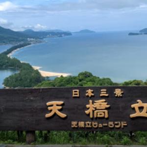 神戸→京都→滋賀→福井→舞鶴の2泊3日車中泊の旅まとめ