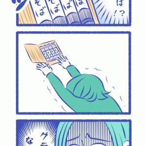 チワワ愛【チワワ9】
