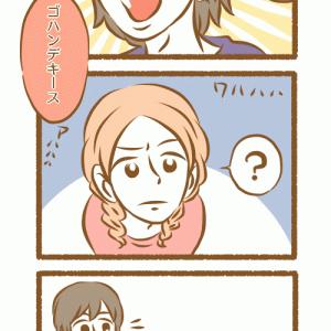 3月17日は甲本ヒロト生誕祭!!