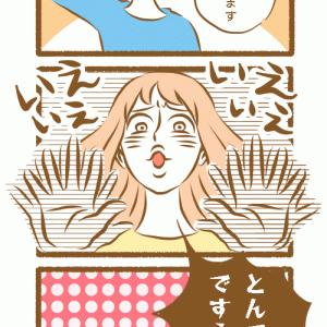 コミック担当として本望ですっ!!『バニラスパイダー』阿部洋一先生