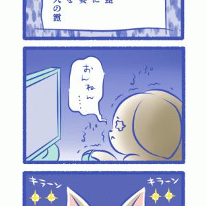 【幽霊犬】それは…