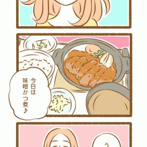 やよい軒490円キャンペーン再び★味噌かつ煮定食