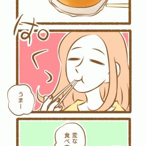 偉大なたまご。目玉焼きの黄身の食べ方。