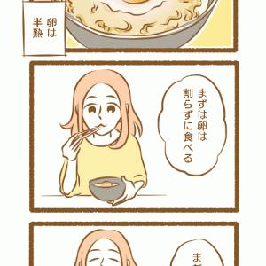 偉大なたまご。インスタントラーメンの卵の食べ方。