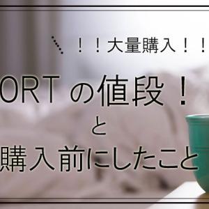 【購入体験記】ORT大量購入とそれまでの取り組みについて【多読英語育児・バイリンガル幼児英語】