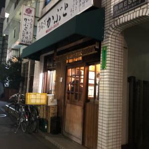 M r.桜井さん〜クリスマス7  〜