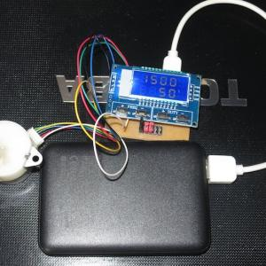 ユニバーサルモータードライブ バッテリー耐久テスト