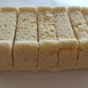 【226日目】糖質オフの味方レンジで簡単おから蒸しパンをつくってみた