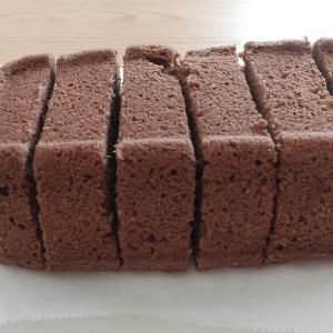 【227日目】ココア味のおから蒸しパンを作ってみたらめちゃくちゃ美味しかった