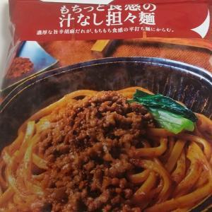 【255日目】相変わらずの雑な食事