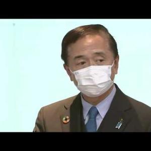 【ノーカット】「緊急事態宣言」を受け 黒岩神奈川県知事が記者会見 (2020/04/07)
