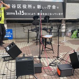 クラスターフェス首謀者は第二回渋谷クラスターフェス(音楽イベント)