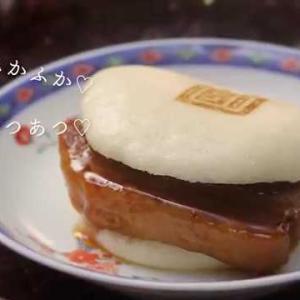 【岩崎本舗】レンジで簡単!角煮まんじゅう