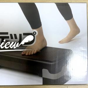 ベンチ台の足の踏ん張りのために IRONMAN CLUB ステップ台 を導入