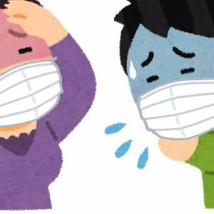 マスクの価格高騰と品切れが続く原因は中国?店頭にマスクが並ばないカラクリとは