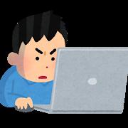 【初心者必見】はてなブログ無料版からPROへ移行して、後悔したこと!やるべきこと!アクセス数やアフィリエイト、SEO対策