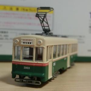 気になった鉄道模型を入線する~鉄コレ京都市交通局2000形2003号車~