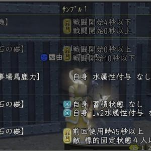 【家臣】鎧鍛冶の実装
