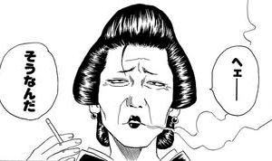 【英傑】斎藤道三の実装【サブアタ/2~3枚目回復枠風味】