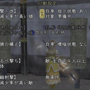 【英傑】織田信長(銀枠鉄砲ver)