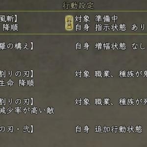 【英傑】柴田勝家の実装 僧とおさんぽ編