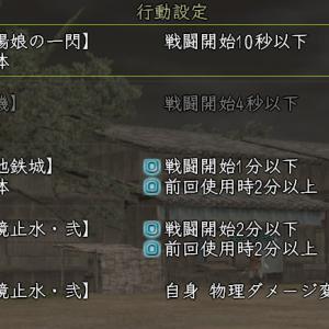 【英傑】道場娘まりの実装 -うちのまりちゃんは盾1で耐えるかもしれないー feat.サイゾー