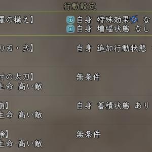 【英傑】北条氏邦の設定