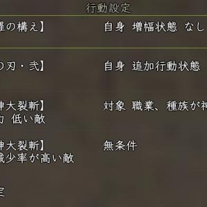 【英傑】本庄繁長の設定  ー神相手にはなかなかの槍武芸ー